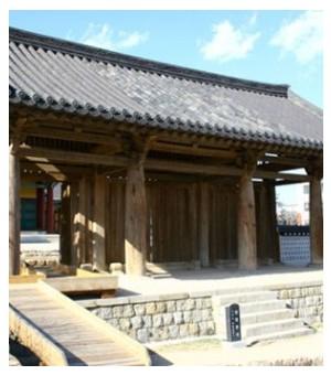 im-yeong-gwan sammun